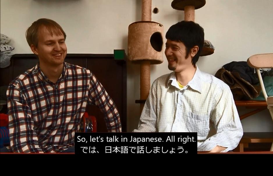 【動画】Interview 外国語として日本語をどうやって身に付けたか?